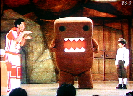 The Domo-Kun show on the BS2 channel