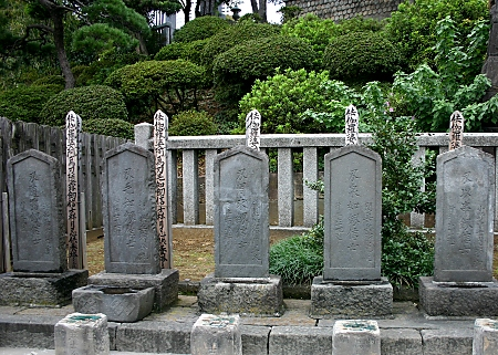 Some of the graves of the 47 Ronin at Sengaku-ji temple
