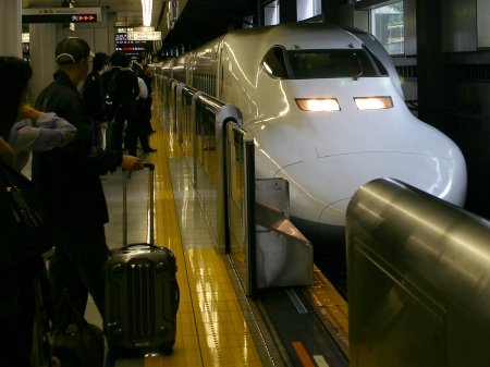 Shinkansen (Bullet Train) Arriving at Shinagawa Station