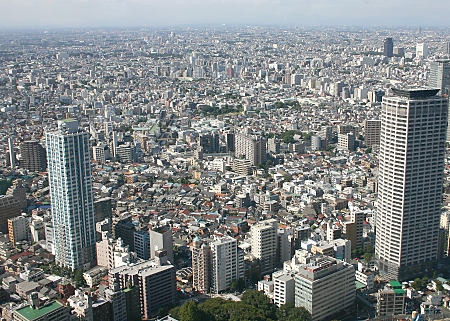 View from the Metropolitan Government Office building across Western Tokyo