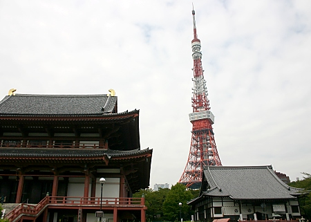 Zojo-ji temple and the Tokyo Tower